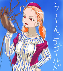 dragon_quest_viii jessica_albert tagme