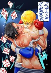 1boy abuse battle beaten beating black_hair blonde_hair boxing boxing_ring breasts bruise defeated female fight fighting gloves large_breasts muscle nipples rolling_eyess short_hair sport sweat t178 tear translation_request