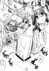 admiral_(kantai_collection) blush breasts byeontae_jagga comic double_bun headgear highres kantai_collection kongou_(kantai_collection) monochrome open-chest_sweater penis sex sweater translation_request
