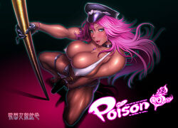 armlet blue_eyes blush breasts bursting_breasts capcom censored chinbotsu choker cleavage cock_ring collar cover cover_page denim denim_shorts doujin_cover english erect_nipples erection female final_fight hat high_heels huge_breasts jewelry licking_lips lips lipstick long_hair looking_at_viewer makeup naughty_face navel_piercing necklace newhalf nipples nose open_fly peaked_cap pendant penis piercing pink_hair poison_(final_fight) pole_dancing shiny shiny_skin short_shorts shorts sideboob skindentation solo squatting street_fighter stripper_pole sweat tan tank_top testicles text thick thick_lips thick_thighs thighs toes tongue tongue_out typo uncensored unzipped