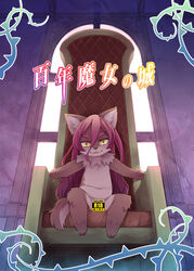 brown_fur canine canine female fur hair japanese_text kemono long_hair mammal pink_hair text translation_request yellow_eyes だんがん