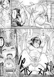 1boy censored comic couple cum cum_in_pussy ejaculation ellie_(the_last_of_us) female joel_(the_last_of_us) long_hair macoji mating_press missionary monochrome nude ponytail sex the_last_of_us translation_request vaginal_penetration