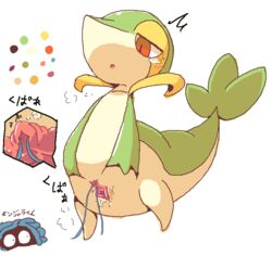 crepix female kemono nintendo open_mouth pokemon pussy red_eyes snivy tears tentacle tentacle_sex video_games