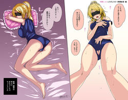 ass ayase_eli blindfold blonde_hair blue_eyes blush cameltoe censored female from_below heart_cutout highres katsurai_yoshiaki long_hair love_live!_school_idol_project mosaic_censoring open_mouth pillow ponytail pussy school_swimsuit scrunchie signature solo strap_slip swimsuit they_had_lots_of_sex_afterwards translation_request wet