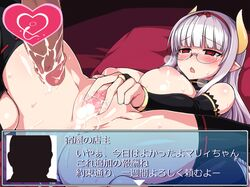 after_sex anus blush breasts bridal_gauntlets cum cum_in_pussy cumdrip empty_eyes female glasses heidimarie_w_schnaufer horns impregnation inverted_nipples long_hair nipples null_(nyanpyoun) open_mouth panties panties_around_leg penis pointy_ears red_eyes silver_hair solo_focus strike_witches thighhighs translation_request underwear