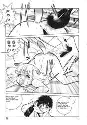 abuse amputee ass_up beating breasts canine collar comic crying female japanese male mammal manga paddle pussy pussy_juice sitting yantaro_keno