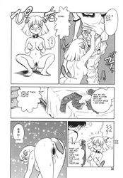 amputee bent_over breasts canine collar comic female happy invalid_tag japanese male mammal manga presenting pussy pussy_juice sitting yantaro_keno