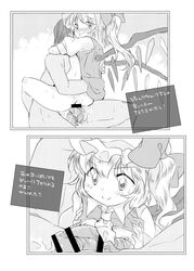 1boy ass blush bottomless bow censored cum ejaculation female flandre_scarlet hairbow hammer_(sunset_beach) hat hug hug_from_behind long_hair naizuri nipples open_clothes open_mouth open_shirt penis sex shirt side_ponytail small_breasts solo_focus touhou translation_request wings