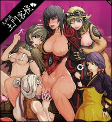 5girls bandana black_hair blade_&_soul blonde_hair breast_envy breasts brown_eyes character_request cunnilingus dildo drill_hair eyepatch female fingernails glint goggles goggles_on_head green_eyes green_hair hand_on_hip highres large_breasts licking middle_finger mole multiple_girls nephlite nipple_licking nipples one_eye_closed oral purple_hair pussy red_eyes revision short_hair sideboob squiggle sweat translation_request uncensored yuri