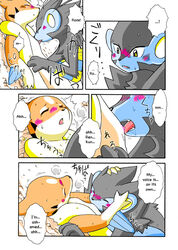 blush comic female flat_chested floatzel kemono licking luxray male nintendo nipples pokemon tongue tongue_out translated unknown_artist video_games yellow_eyes