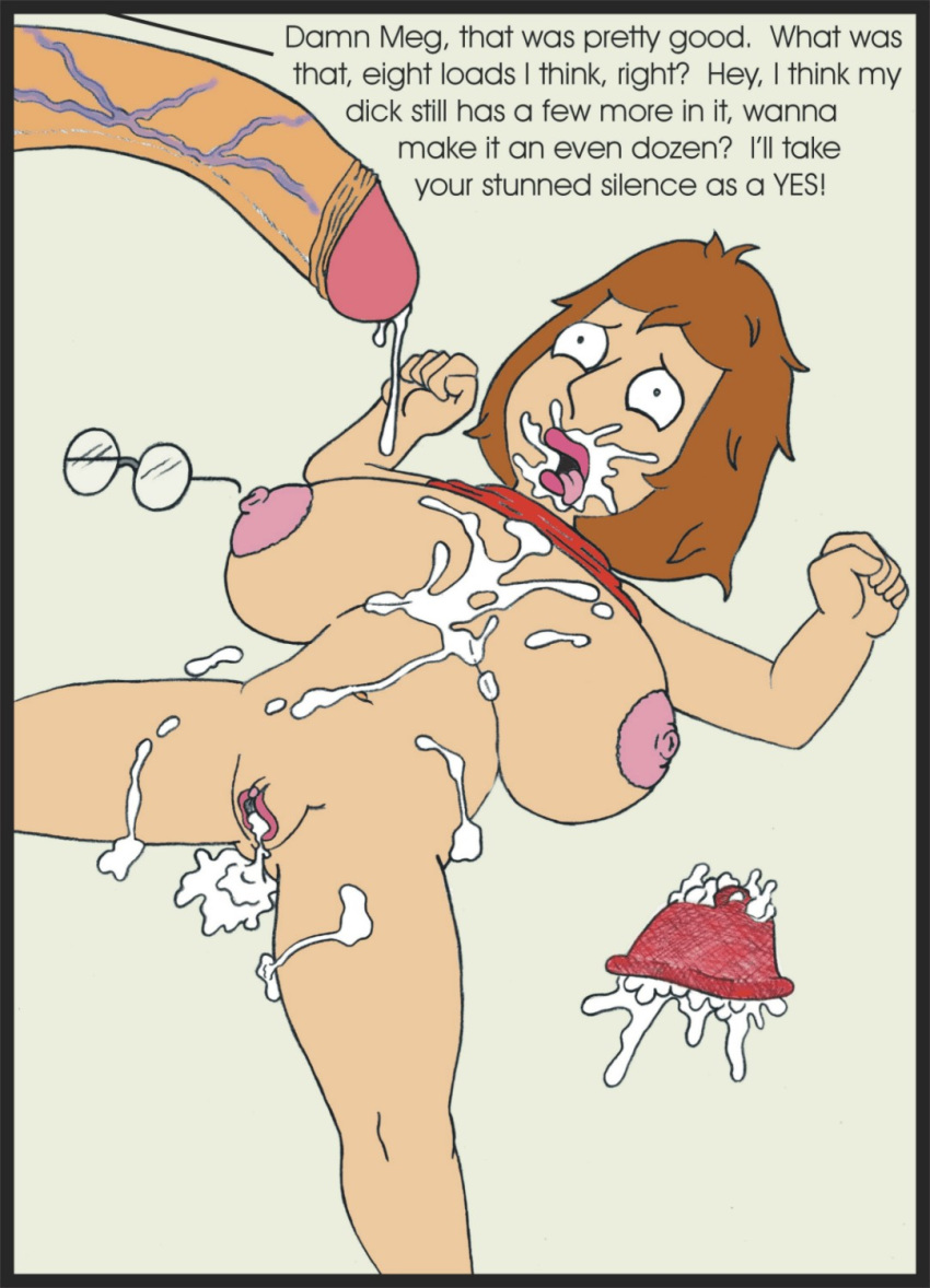 Family Guy Porn Pencil Art - breasts broken_rape_victim brother_and_sister chris_griffin cum family_guy  female fucked_silly huge_cock human incest large_breasts male meg_griffin  penis ...