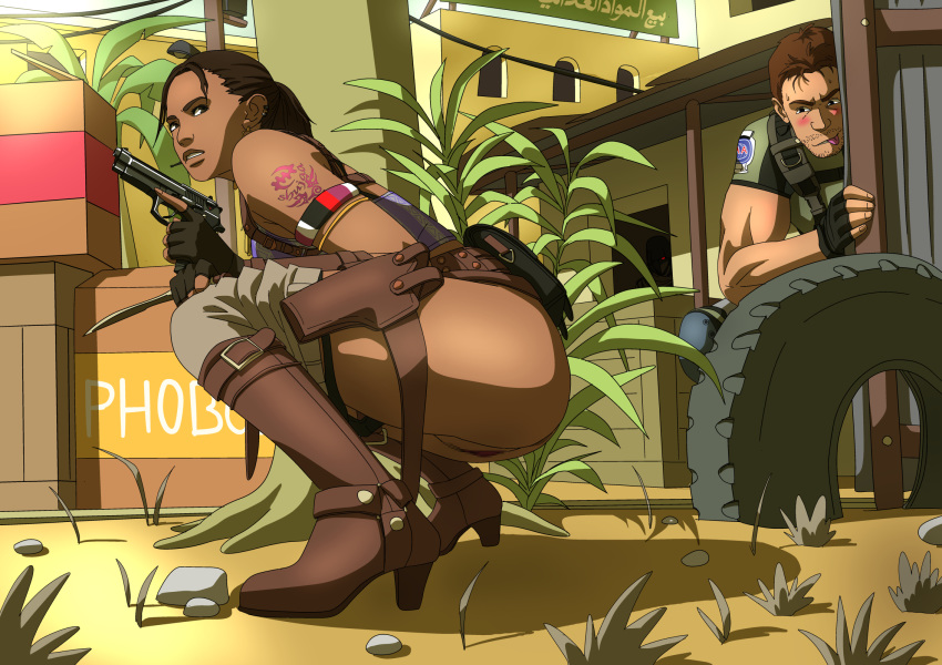 Sheva and chris sexy — pic 2