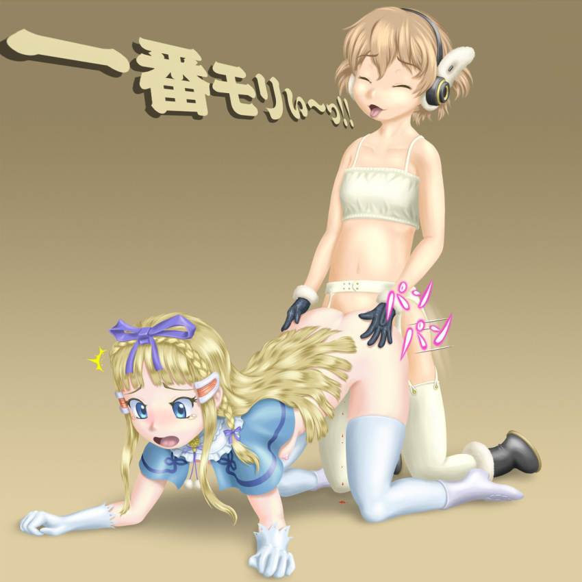 last exile naked girl
